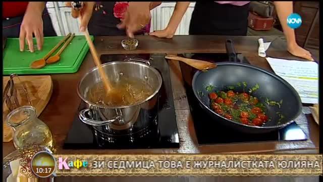 Юлиана Дончева приготвя спагети от леща - На кафе (15.09.2017)