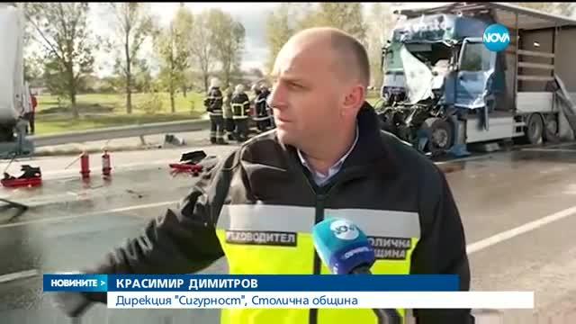 Цистерна и тир се удариха на Околовръстното шосе на София