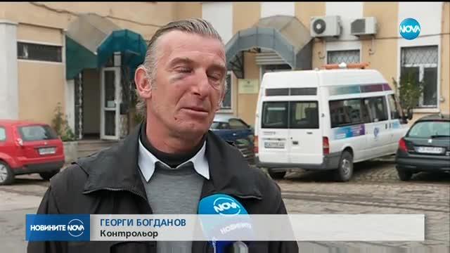 Нападнаха контрольор на градския транспорт в София