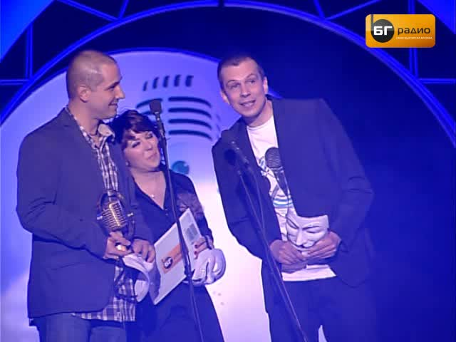 Церемония Награди Бг Радио 2012 - Част 6