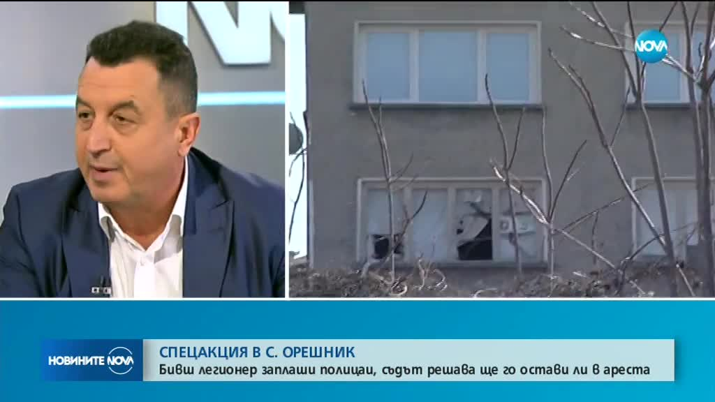 Експерт за екшъна в Орешник: Ами ако в 10 села стане същата ситуация?