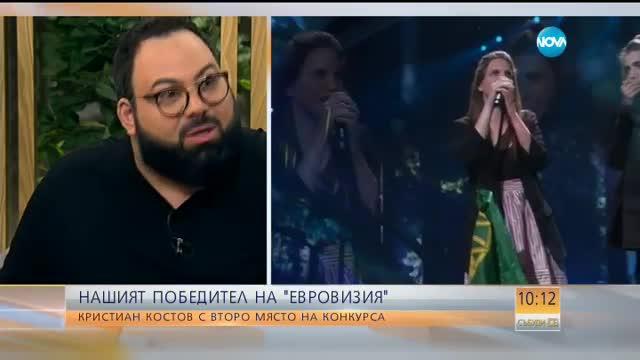 """Заки: """"Евровизия"""" слага етикета еднодневка"""