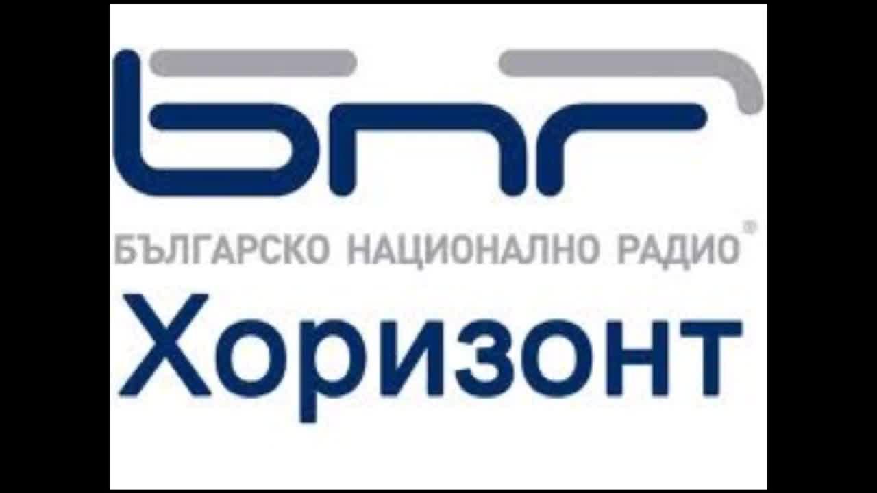 нивото на река Дунав 23.03.2013. хидрологически бюлетин, Бнр, Хоризонт 15.00