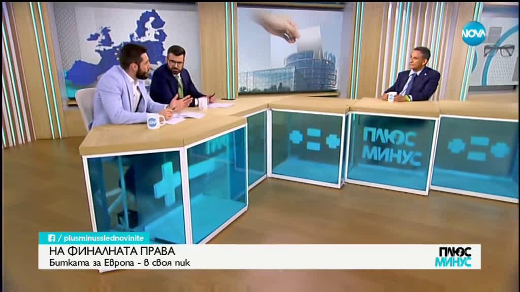 Стефан Тафров: Има криза в политиката на Европа