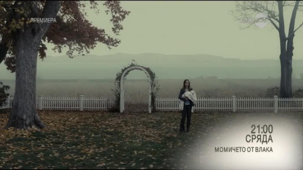 """""""Момичето от влака"""" - премиера на 4 октомври по KINO NOVA"""