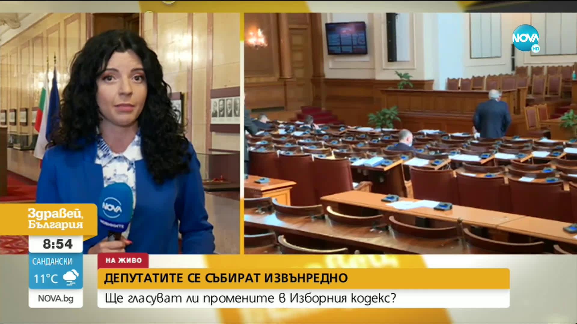 Парламентът с нов опит да приеме промените в Изборния кодекс
