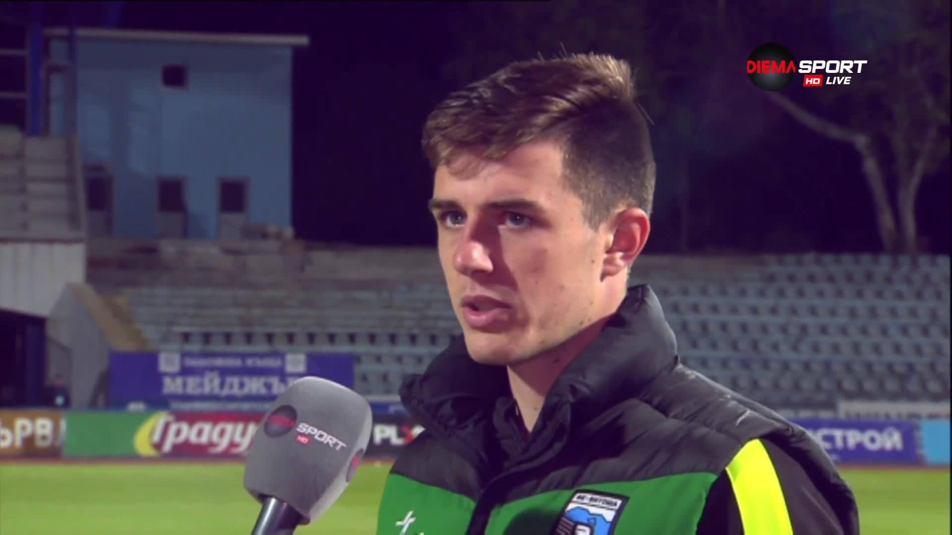 Лъчезар Котев: Добър резултат, в Бистрица трябва да бием