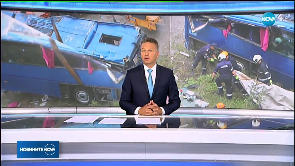 Новините на NOVA (25.08.2019 - обедна емисия)