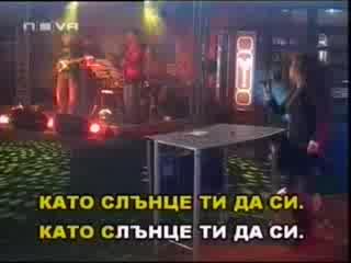 Катето Евро - Karaoke - Vipbrother
