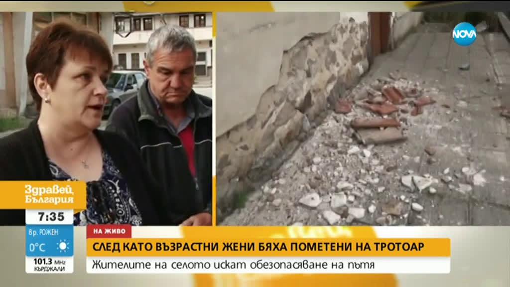 Жители на Дебръщица с подписка за поставяне на легнали полицаи в селото
