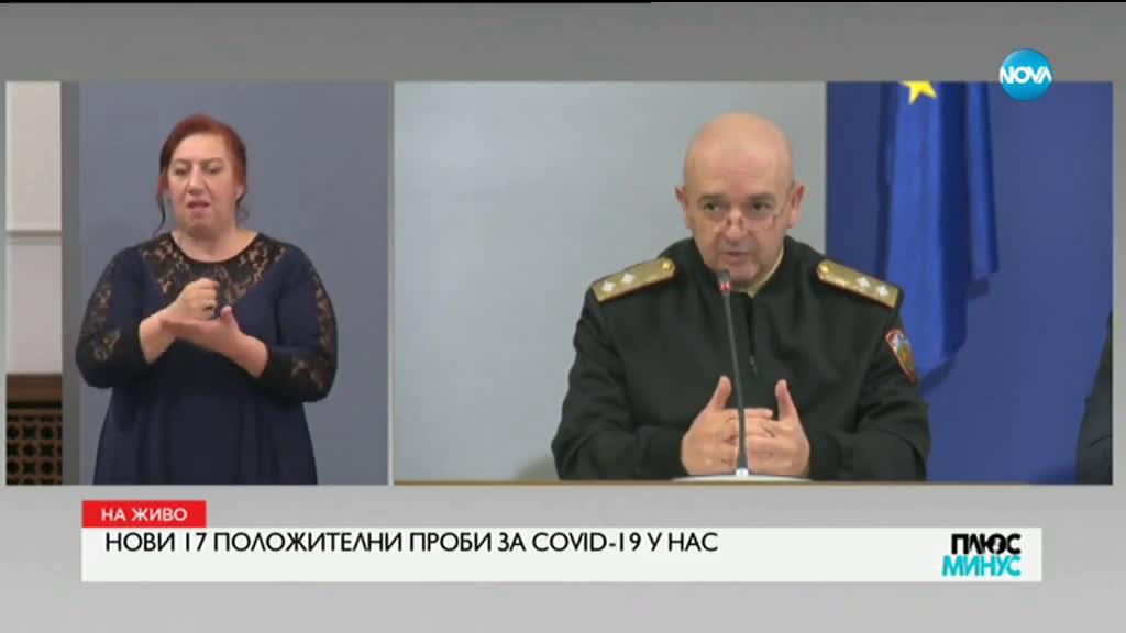 Кирил Домусчиев дарява лекарства и тестове за COVID-19