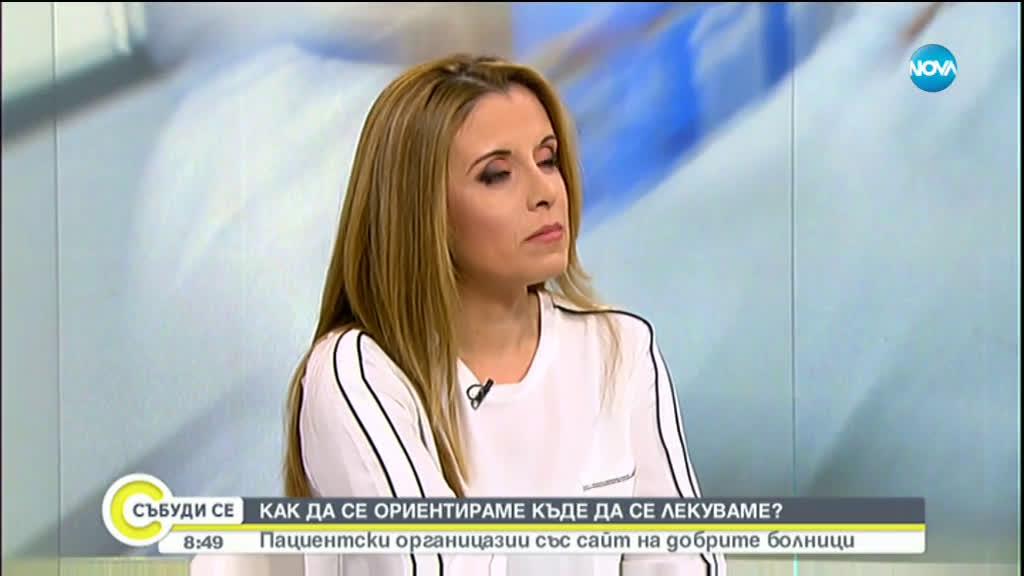 Д-р Стойчо Кацаров: Организацията на здравната система е лоша