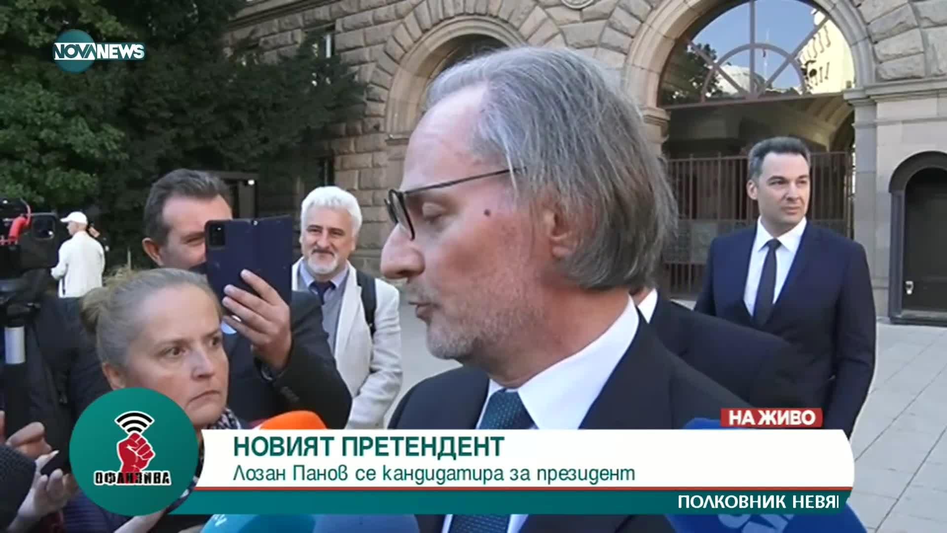 Лозан Панов с изявление за кандидатурата си за президент