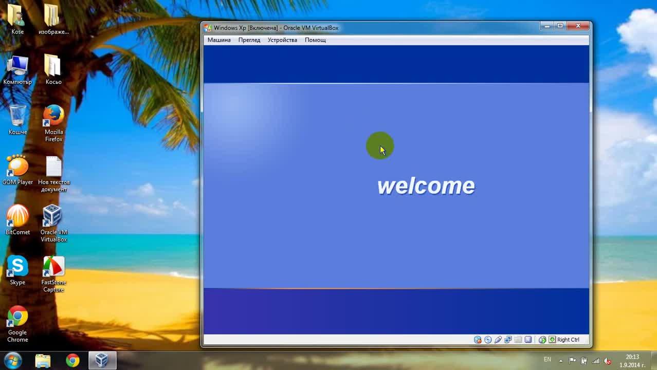 Как да инсталирате Windows Xp Professional