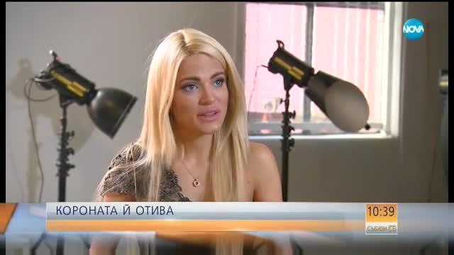 """""""Мис Свят България"""" за борбата й с анорексията"""