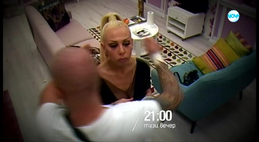 Big Brother: Most wanted - тази вечер по NOVA (21.11.2017)