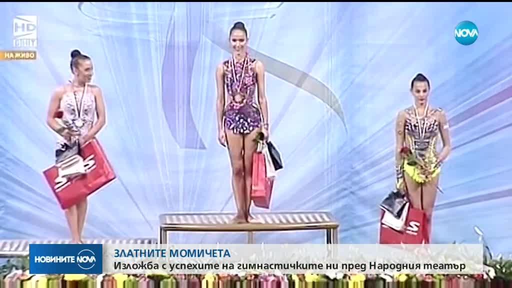 6445d0e4a54 Тасева и Калейн на два финала на Световната купа в Казан - Още спорт ...
