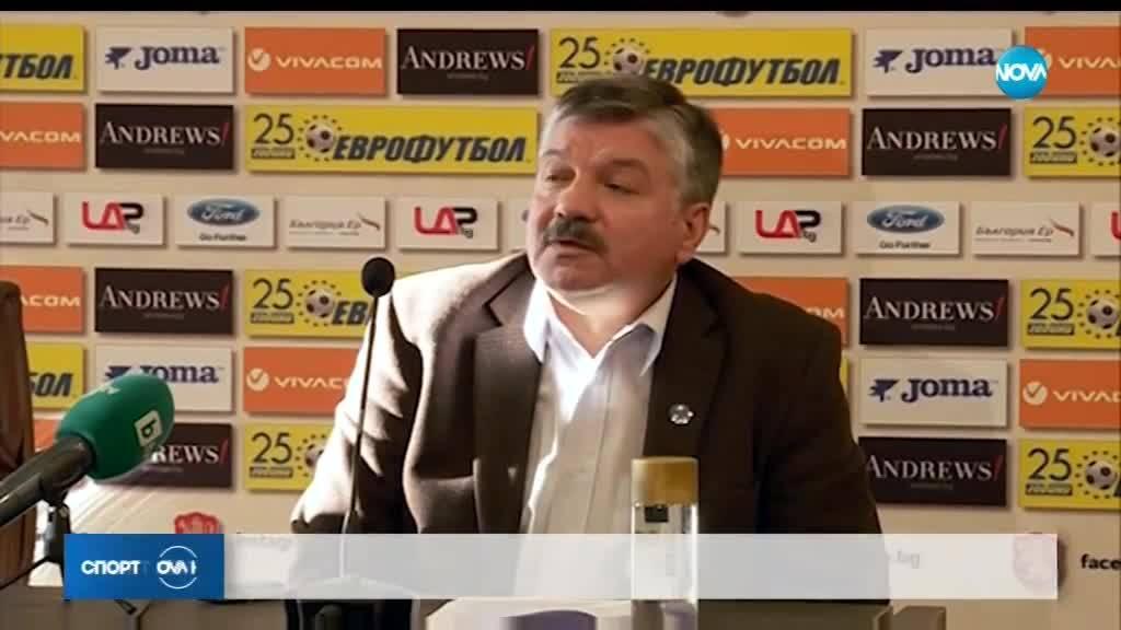 Дисципът глоби с по 2000 лева Петков и Десподов