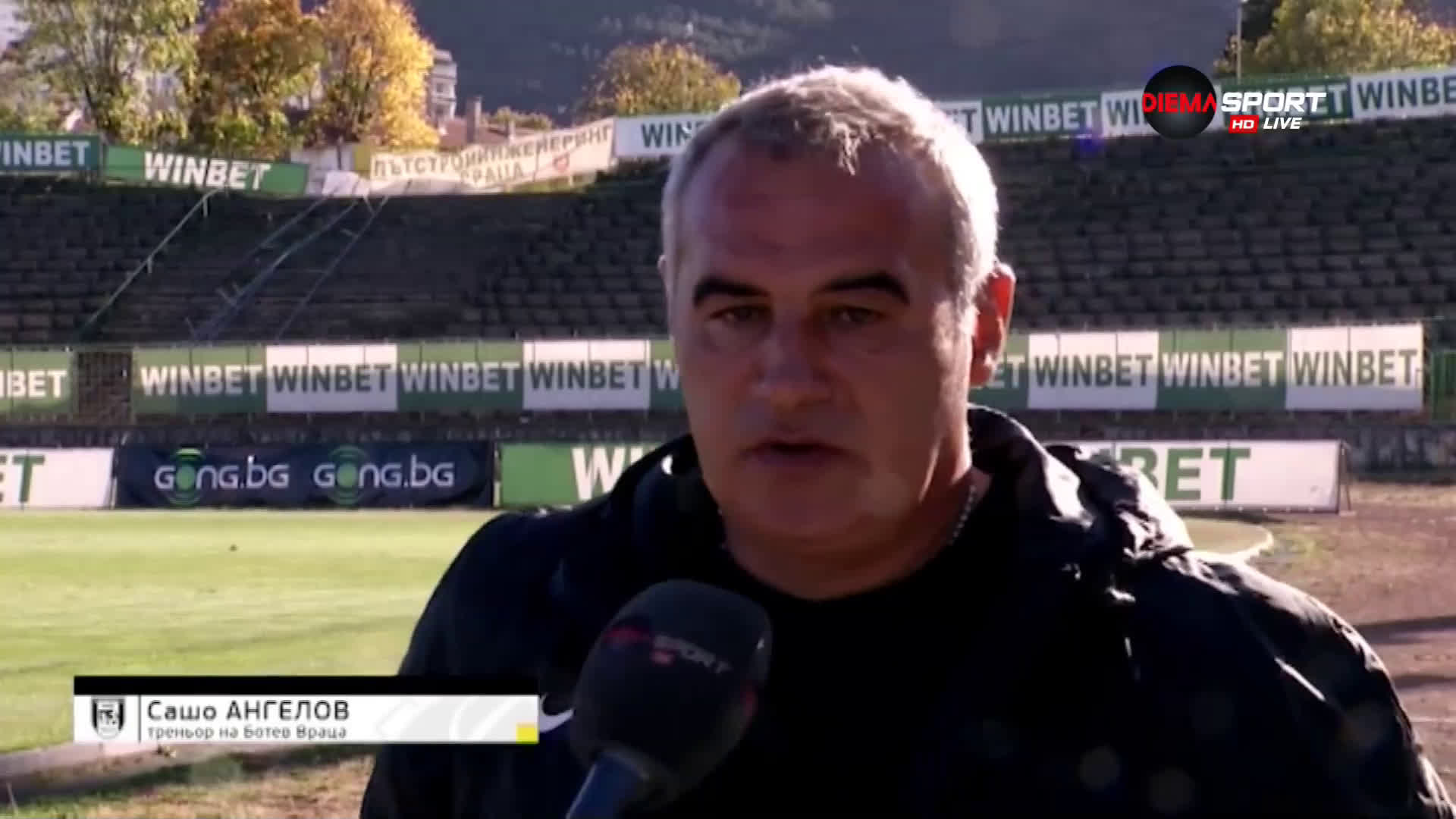 Хикс с Витоша Бистрица провокира оставка във Враца