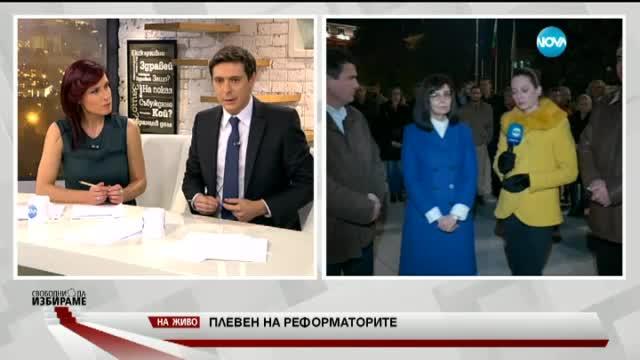 Първи коментари на втория тур на изборите в Плевен