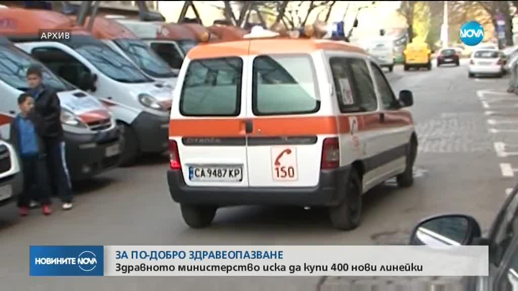 Здравното министерство иска да купи 400 нови линейки