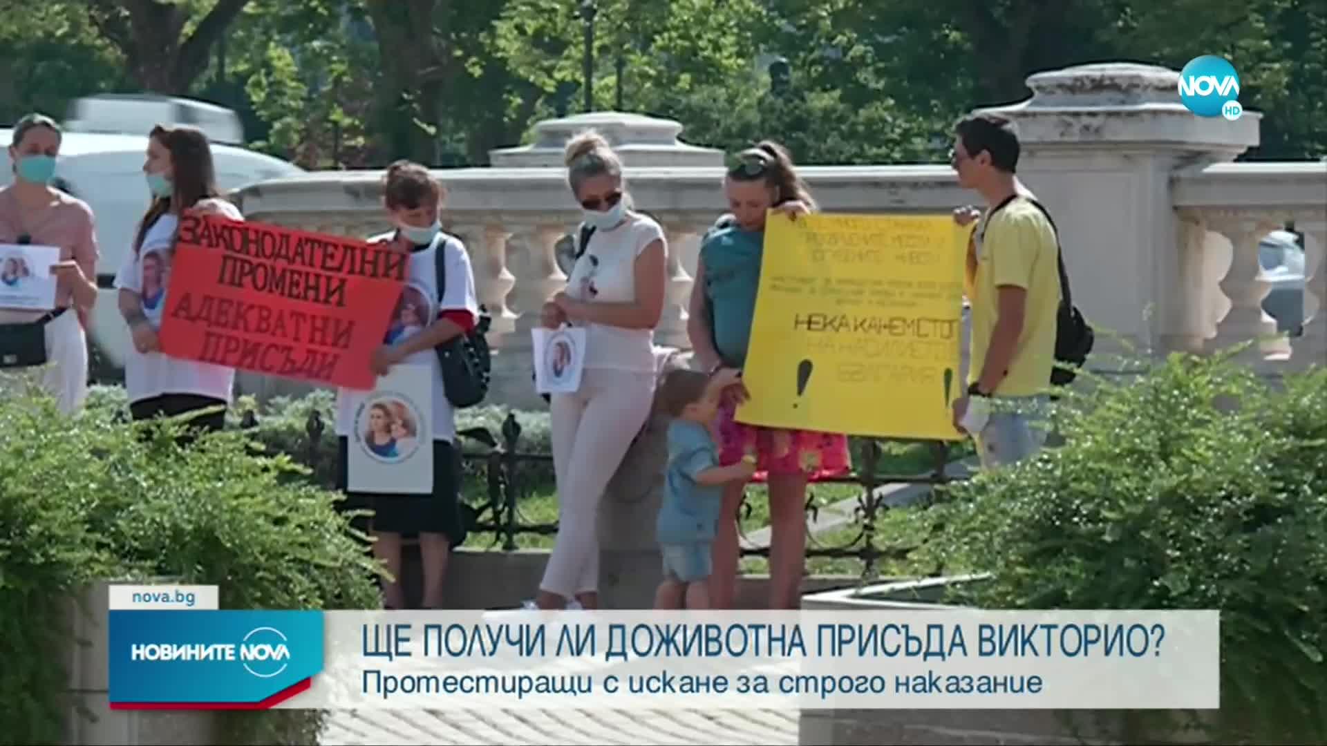 Отложиха делото срещу Викторио Александров, обвинен в убийствата на детето и приятелката си