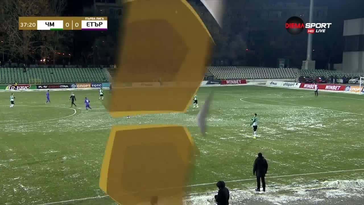 Черно море - Етър 1:0 /репортаж/
