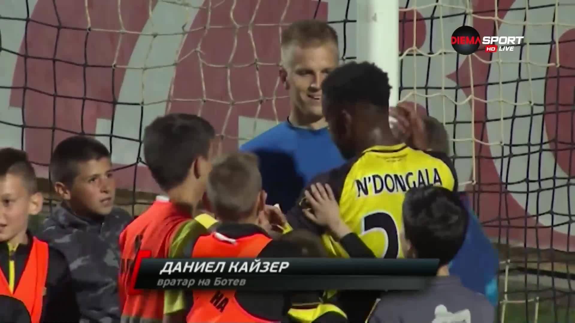 Спасяване на Даниел Кайзер от Ботев Пд срещу ЦСКА