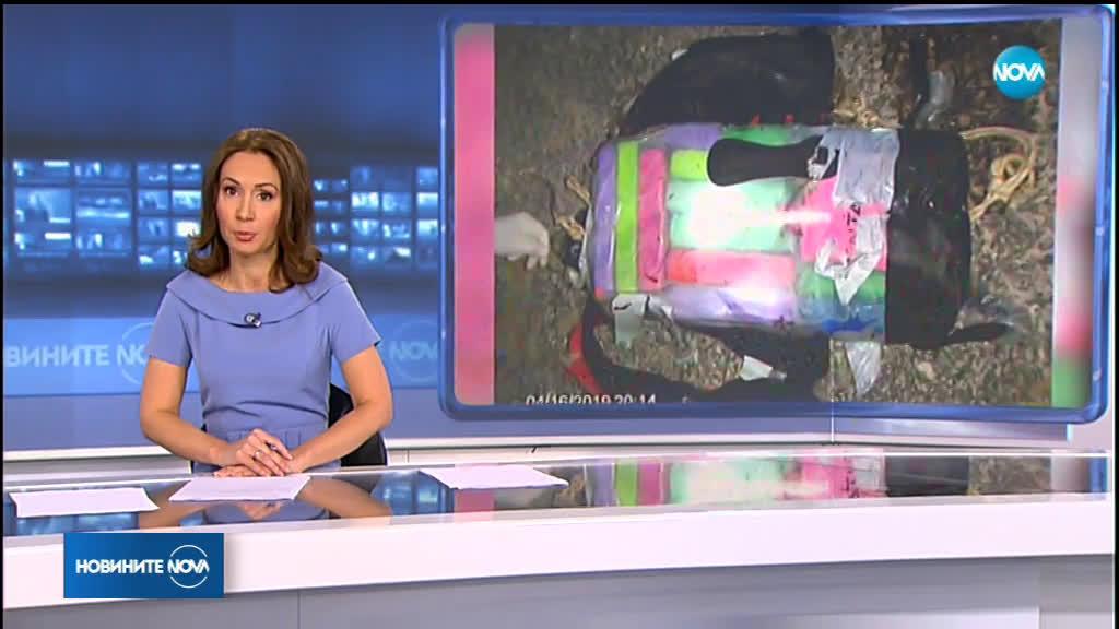 Още един сак с кокаин открит край Калиакра