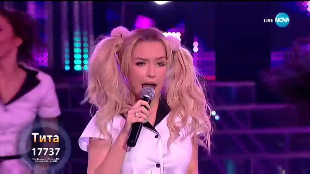 Тита като Britney Spears - \'\'(You Drive Me) Crazy\'\'   Като две капки вода