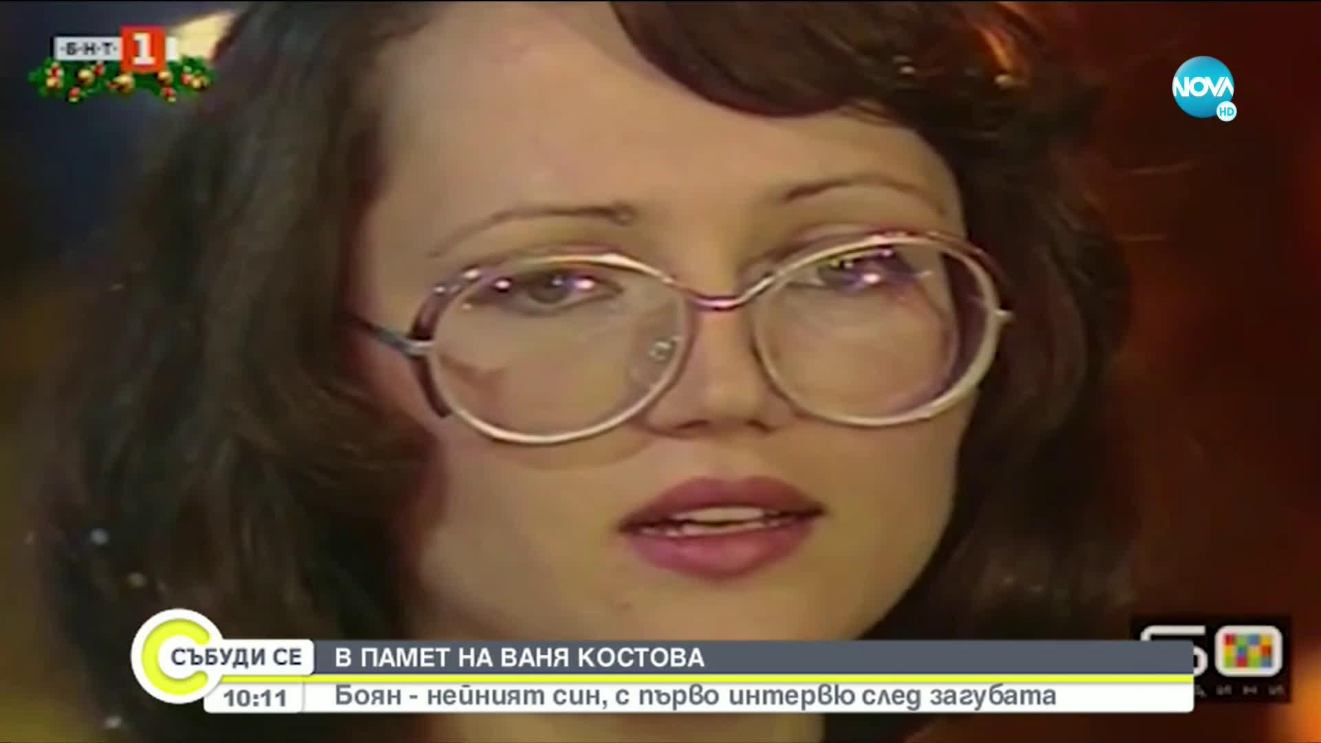 ЕКСКЛУЗИВНО: Синът на Ваня Костова с първо интервю след загубата