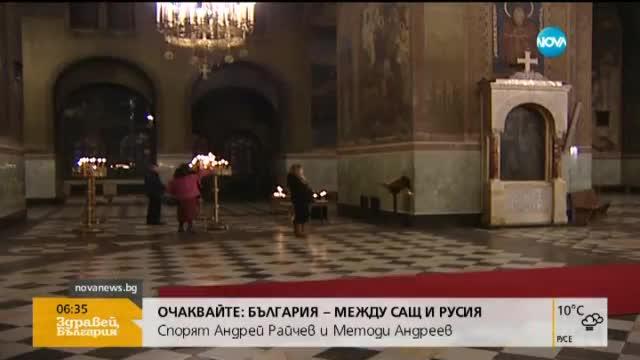 Българският патриарх Неофит ще отбележи 70-я си рожден ден