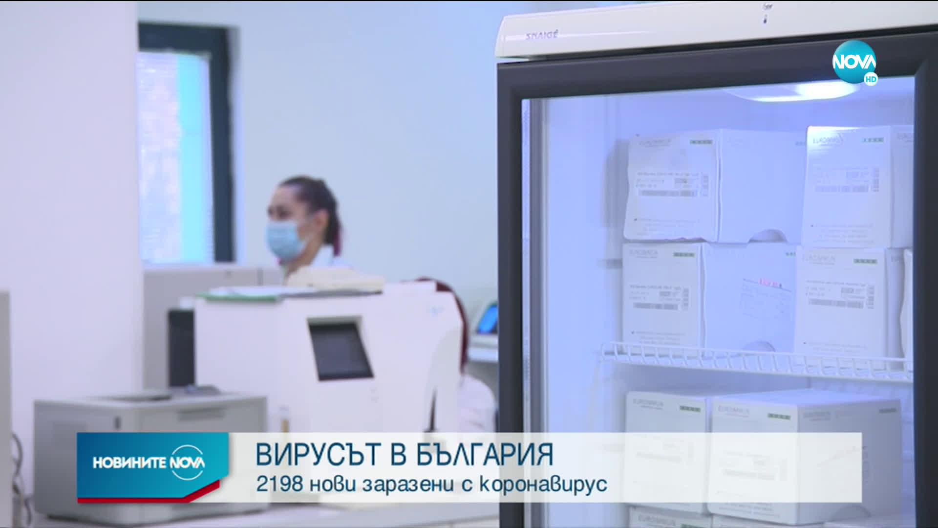 Тревожно висок брой починали с коронавирус за 24 часа