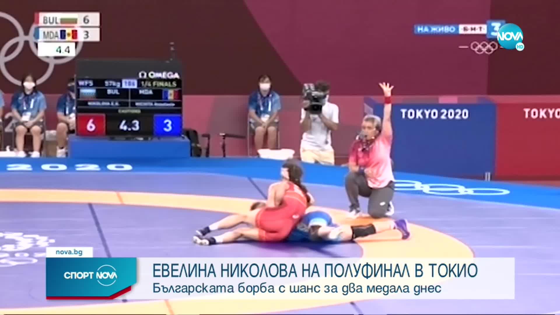 Чудесно! Евелина Николова е на 1/2-финал, ще се бори за медалите