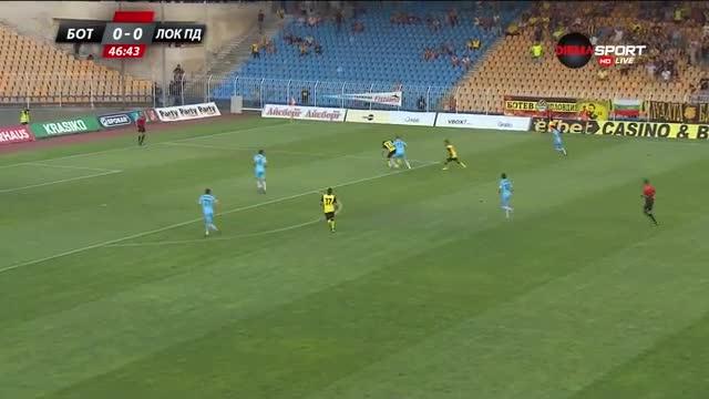 Ботев - Локомотив 1:1, 1-и кръг, Първа лига
