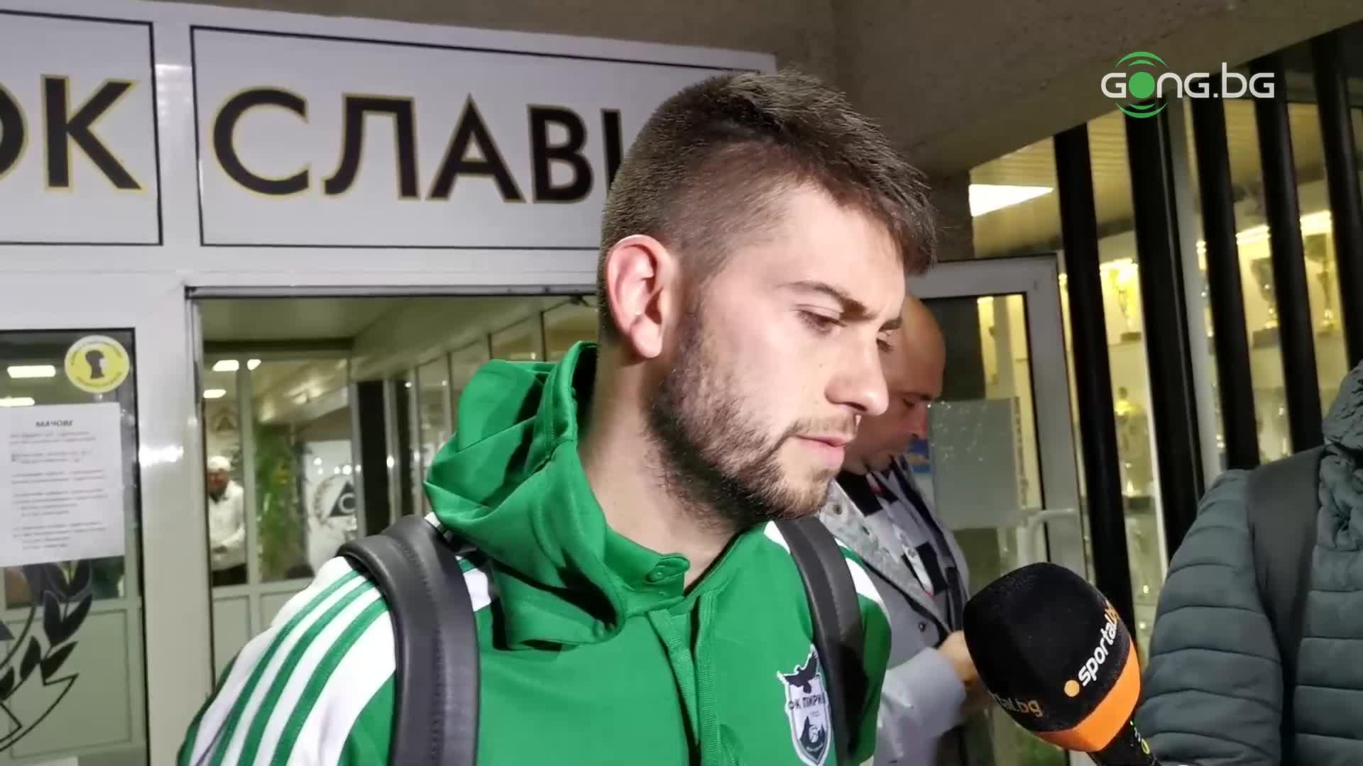 Рожденикът Костов: Имаме добър отбор, но трябва да го покажем
