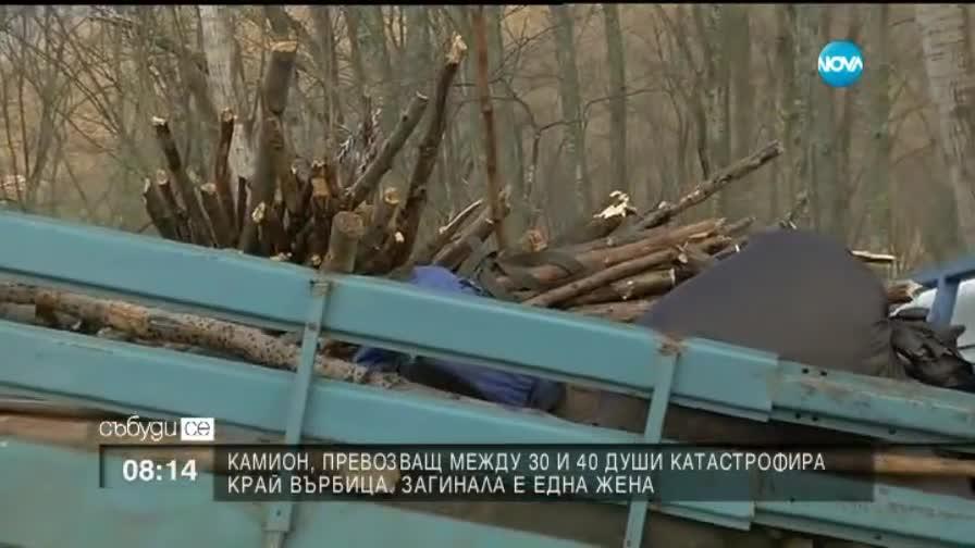 Инцидент с преобърнат камион край Върбица - 3 част