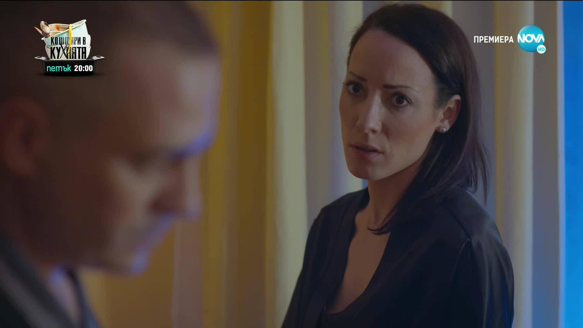 Б�а�я - Сезон 2 Епизод 2 - Vbox7