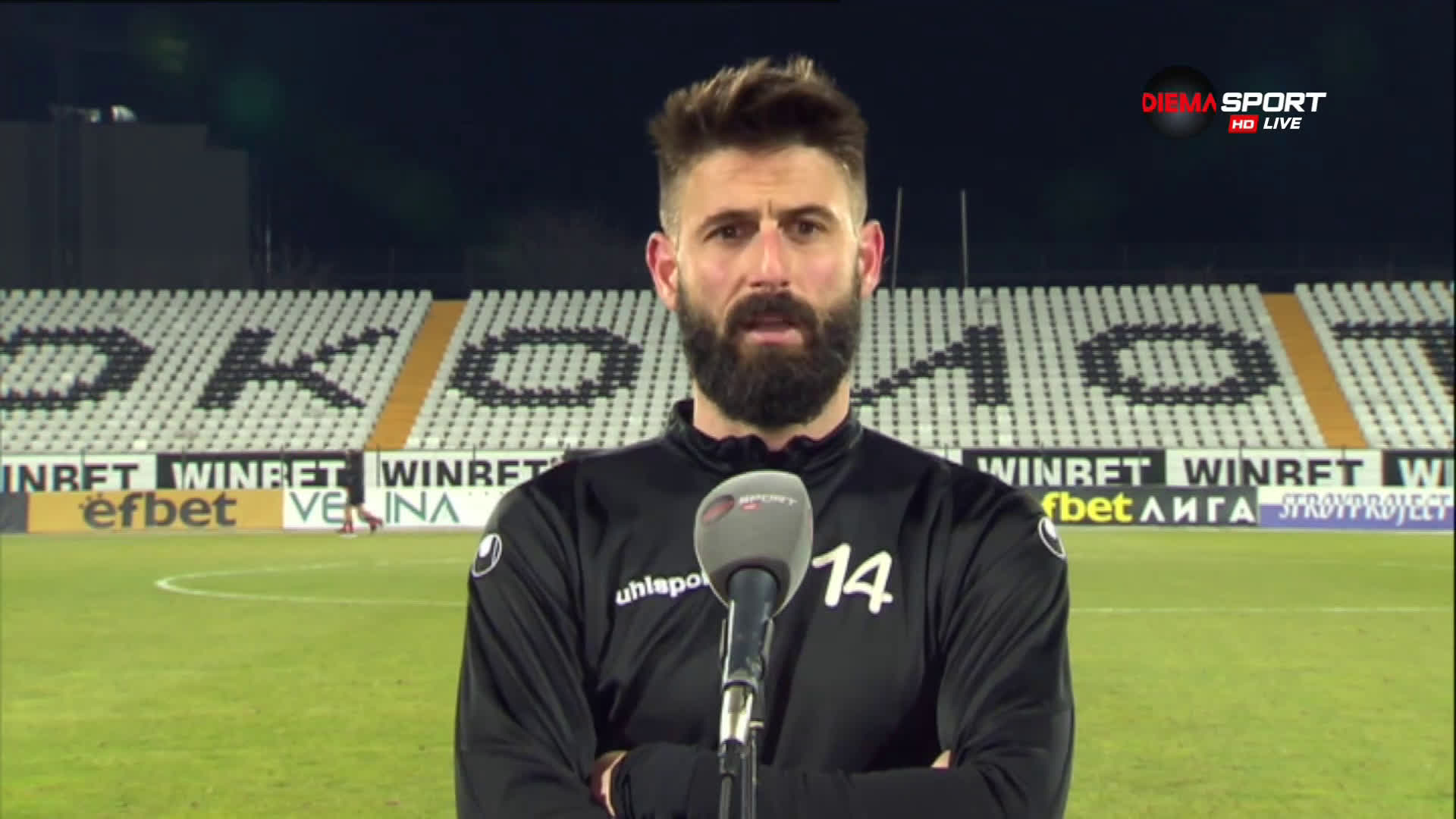 Димитър Илиев: Победата беше най-важна