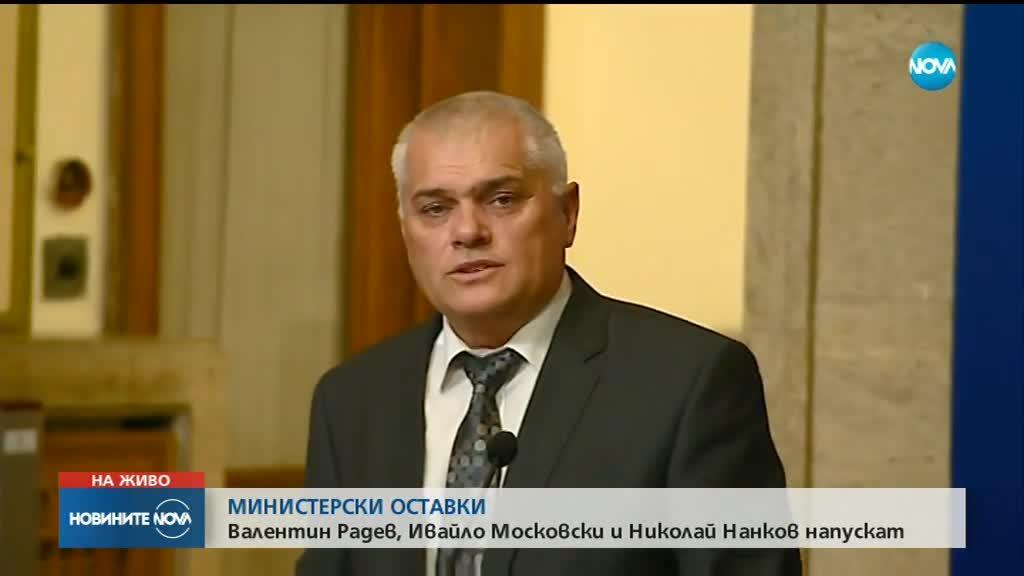 Радев и Нанков: Сами подадохме оставки, защото поемаме политическа отговорност
