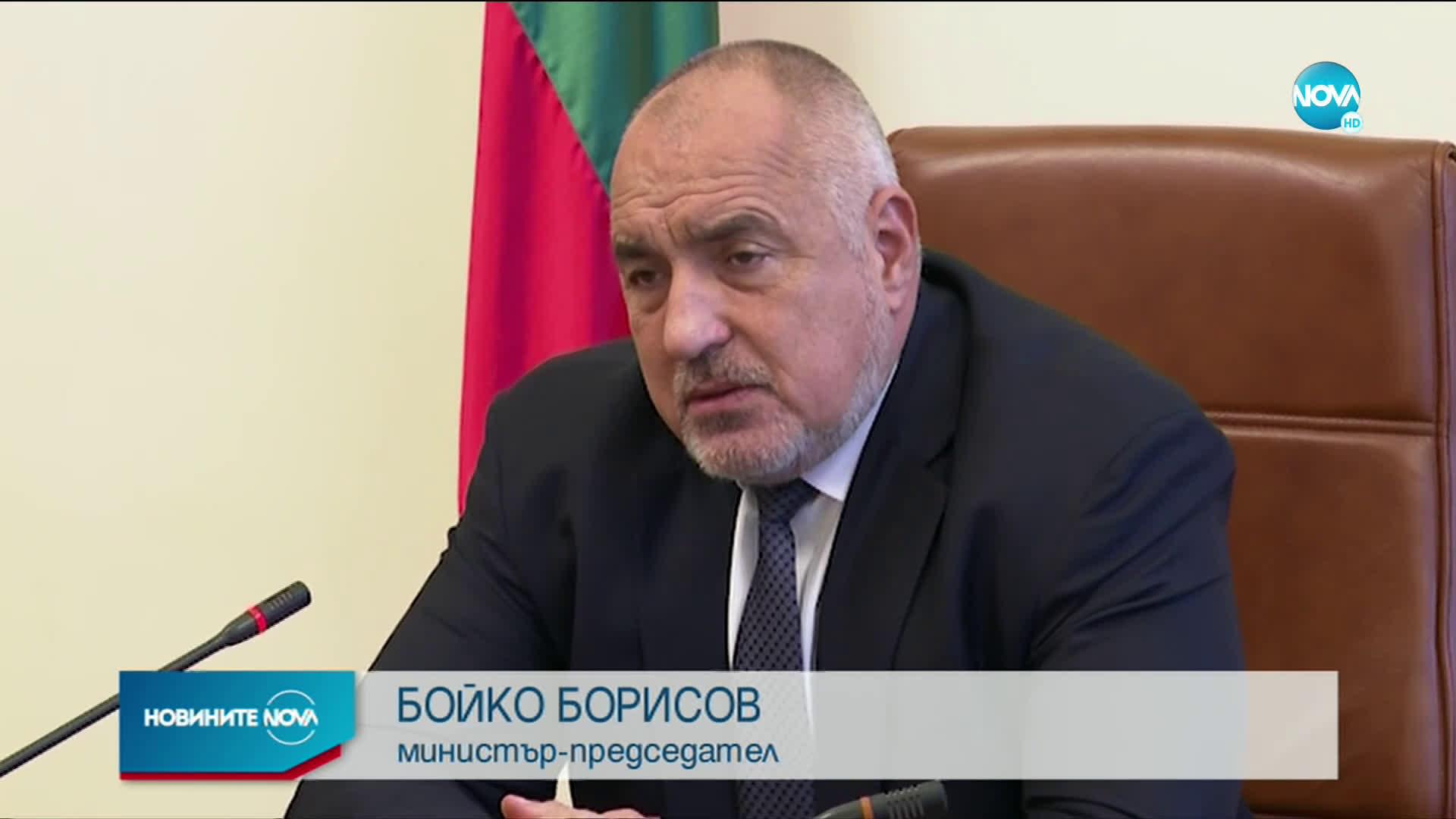 Борисов: Стараем се всички сектори да заработят максимално бързо