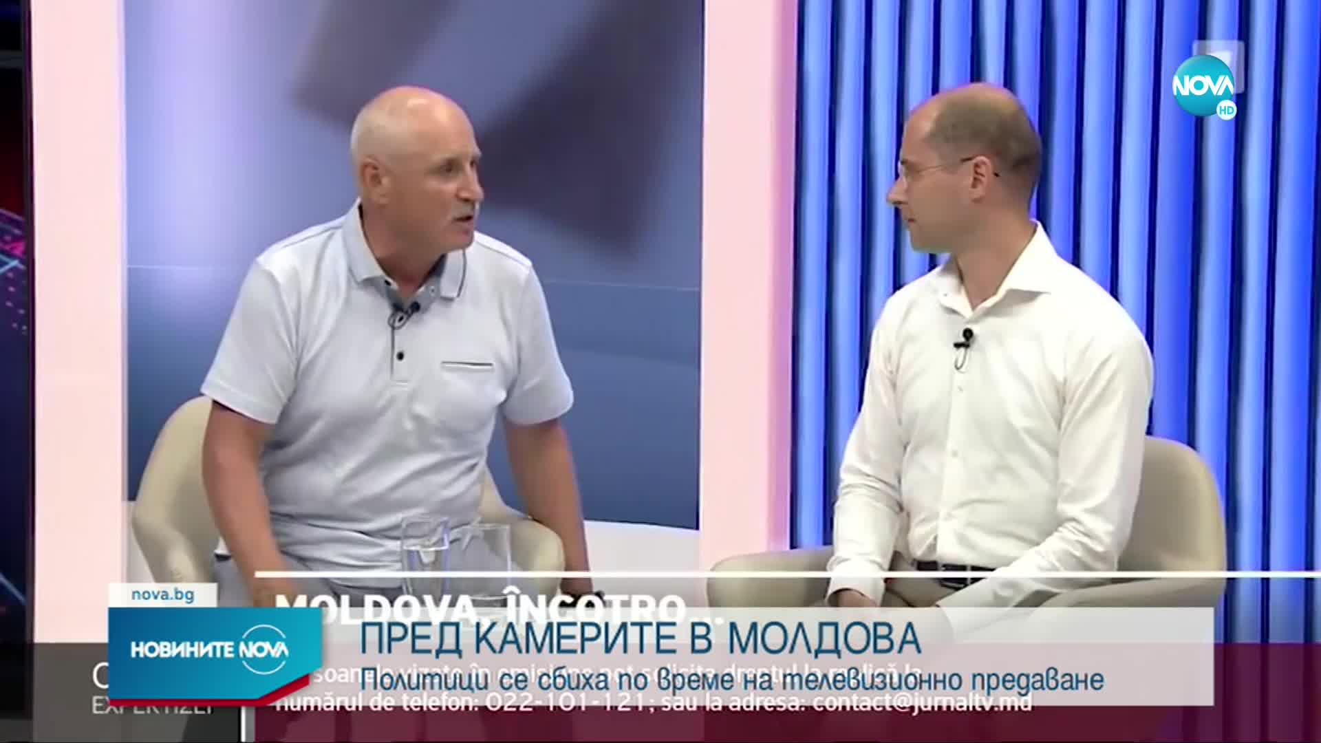 Политици се сбиха по време на TV дебат в Молдова