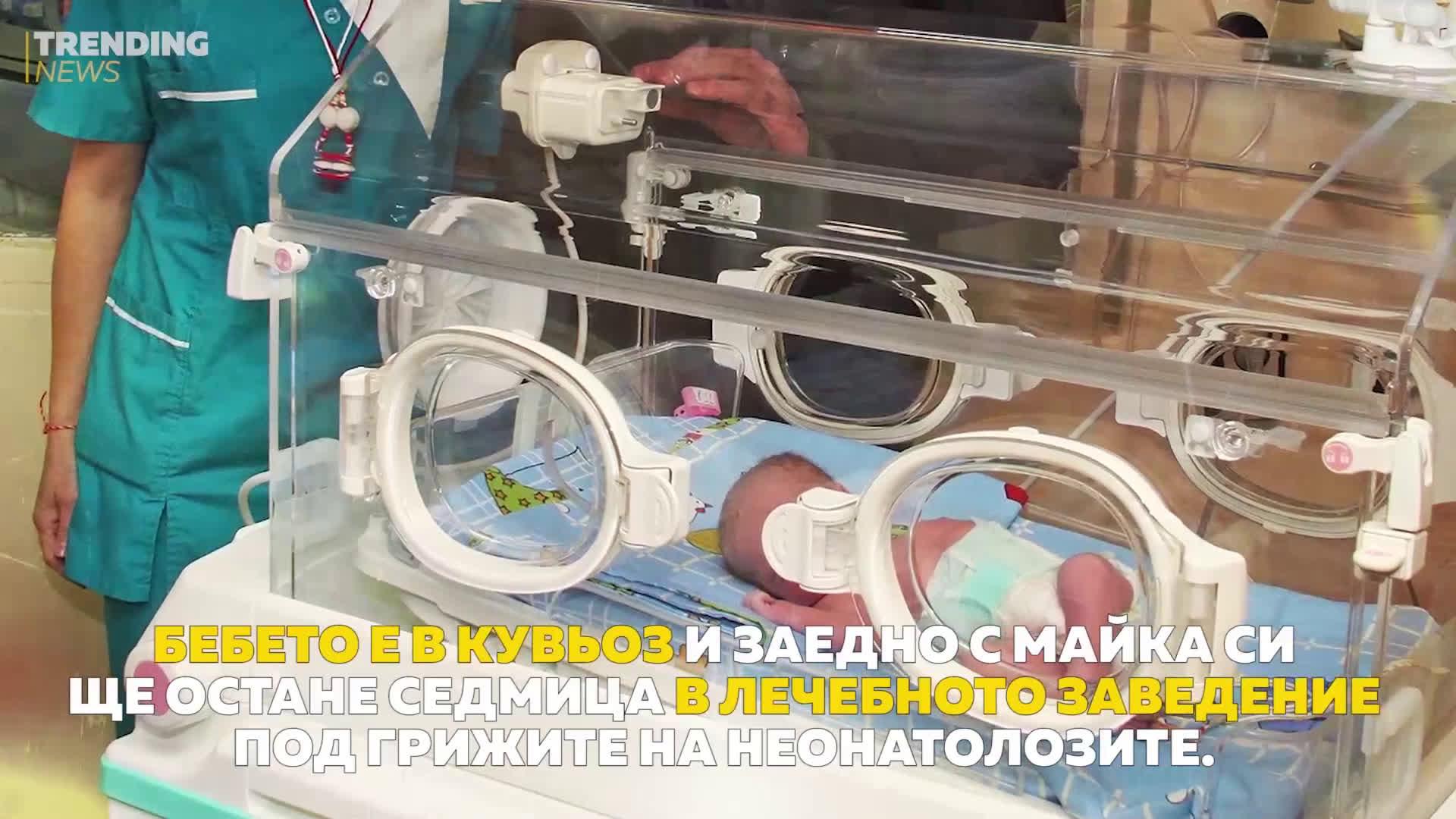 Светлана Гущерова стана майка на момиченце!