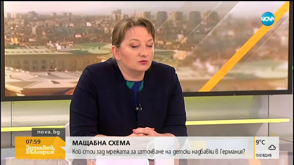 МАЩАБНА СХЕМА: Кой стои зад мрежата за източване на детските надбавки в Германия?
