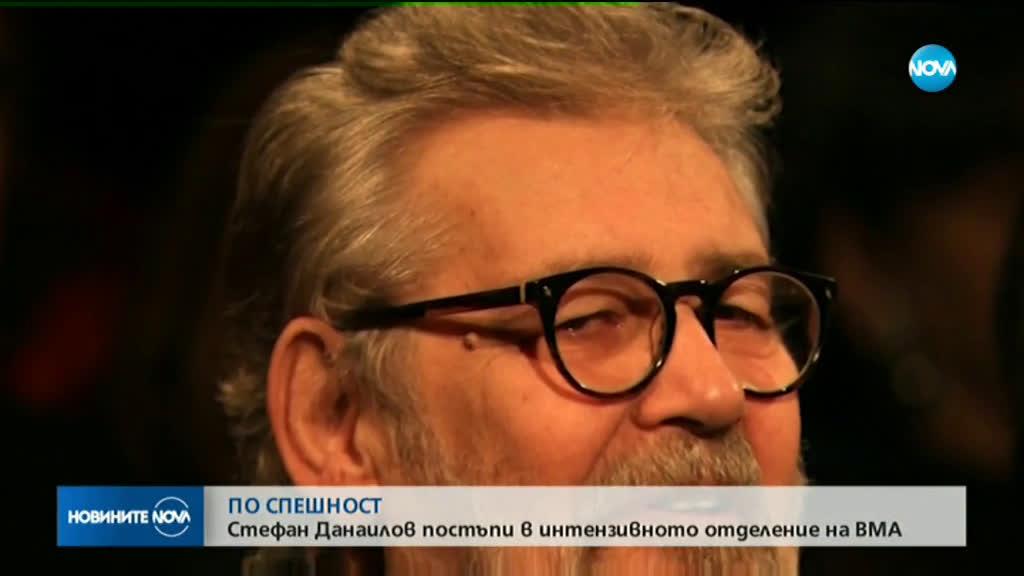 Стефан Данаилов - по спешност във ВМА