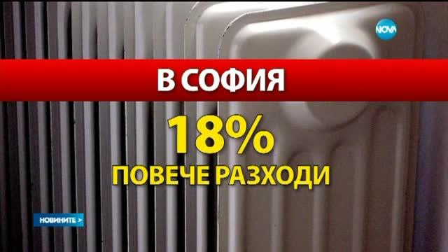 Сметките за парно и топла вода – все по-високи