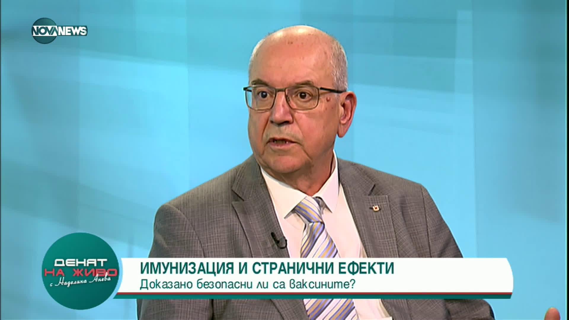 Проф. Красимир Гигов: Ваксинацията на деца ще започне до дни