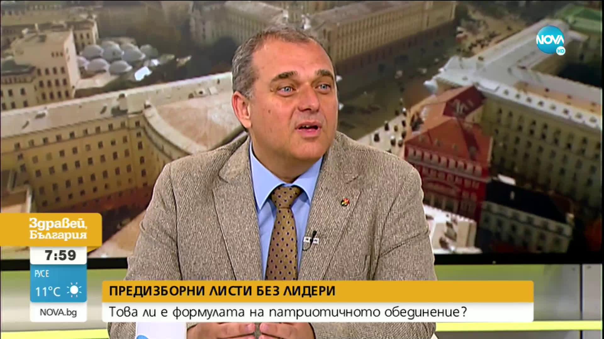Искрен Веселинов: ВМРО иска да създаде отбор от наистина обединени патриоти
