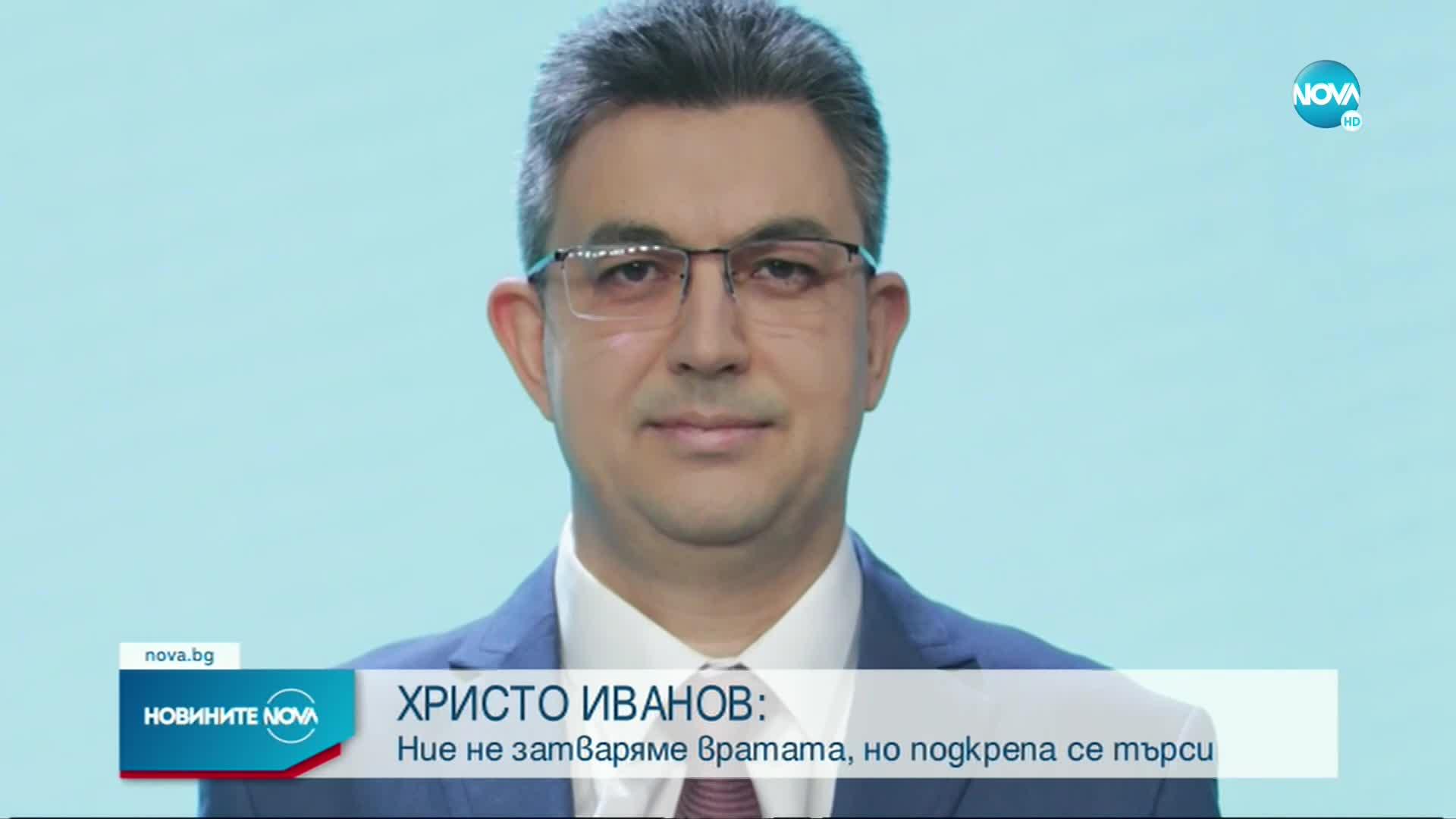 """Вместо преговори, прехвърчане на искри между """"Има такъв народ"""" и """"Демократична България"""" (ОБЗОР)"""