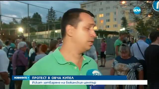 """Софиянци на бунт срещу общежитието за мигранти в """"Овча купел"""""""